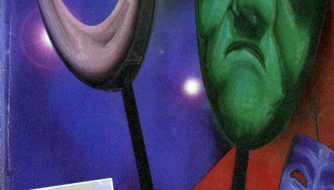 Brochure for August - December 1996